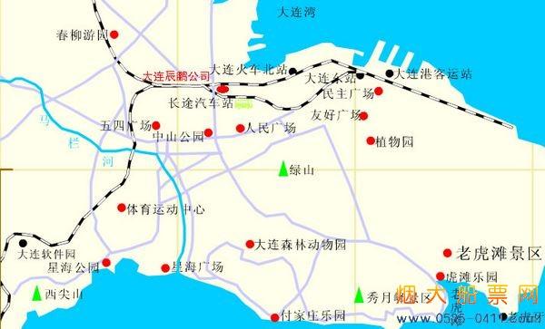 大连火车站到大连港码头公交路线